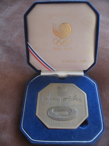 1988 Olympic medal for participants